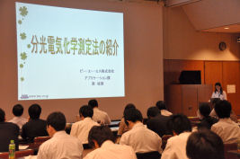 BASセミナー2009 第1回 「分光電気化学測定法の紹介」 ビー・エー・エス株式会社 博士(工学) 蒋 桂華