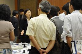 BASセミナー2010 第1回 デモコース