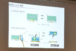 「EQCM測定を利用した ヘムタンパク質の分子間電子移動反応解析」東京工業大学 大学院生命理工学研究科 講師 朝倉則行