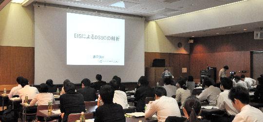「EISによるDSSCの解析」元東京大学工学部 助教授 渡辺 訓行先生
