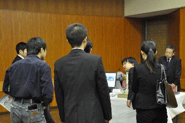 BASセミナー2011 第2回 デモコース
