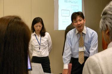 BASセミナー2012 第1回 デモコース