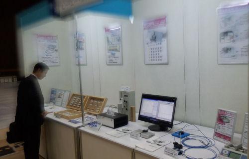 日本化学会第92春季年会