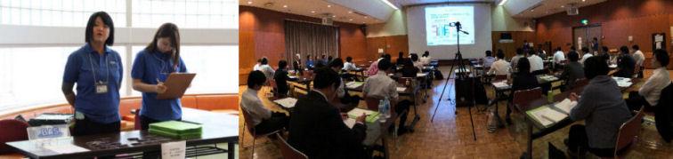 BAS電気化学セミナー2018 第1回