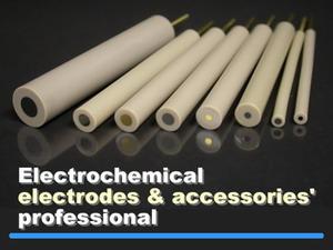 私たちは電気化学測定用電極のプロフェッショナルです。