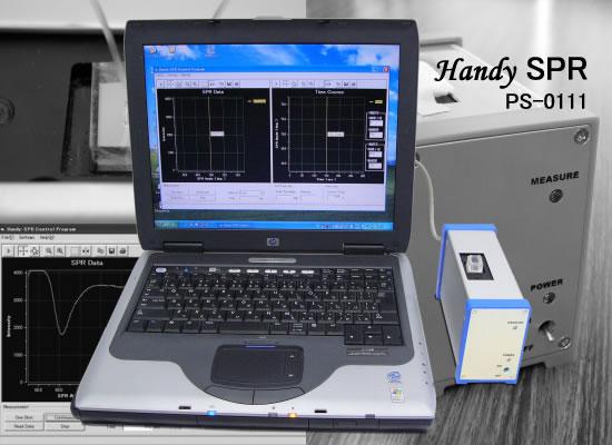 Handy SPR PS-0109