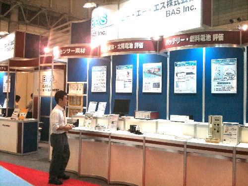 分析展2010/科学機器展2010